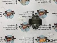 Кулак полуосей 046279 (048299) CARRARO