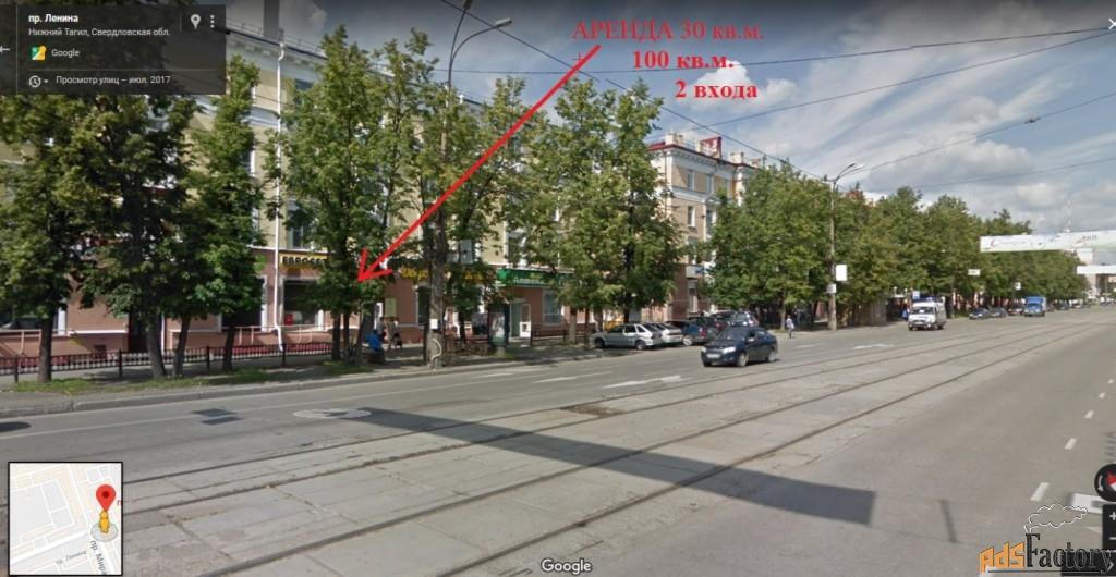 кафе,бары,рестораны, 103 м²