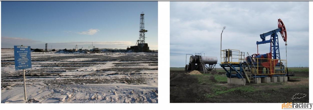 Продам аместорождение нефти и газа