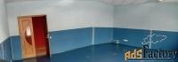 офисное помещение, 20 м²