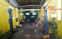 производственно-складской комплекс/помещение, 70 м²