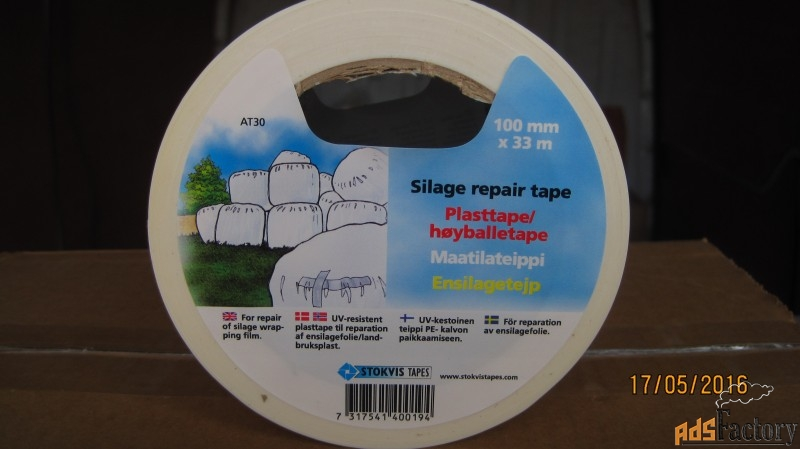 скотч для ремонта тюков сенажа 100 мм/33 м 0,5 кг