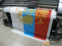 наружная реклама. печать на баннере, пленке