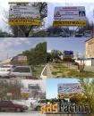 дорожные указатели, знаки