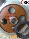 шестерни, зубчатые колеса для котельного оборудования