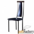 стулья для кафе, бара, ресторана