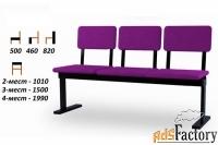 секционные стулья (секции)
