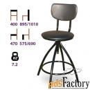 стул для кассира