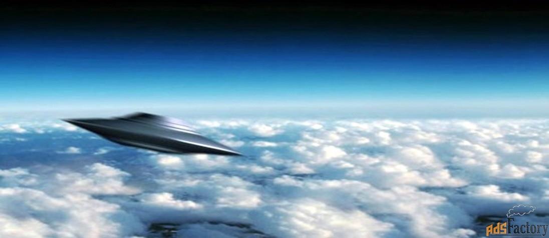 летательные аппараты с универсальной мобильностью