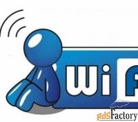 настройка интернет, локальных сетей, роутеров, модемов, wi-fi