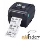 подключаю и настраиваю принтеры этикеток, штрих-кодов и ценников
