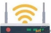 Настройка Интернет, локальных сетей, роутеров, модемов