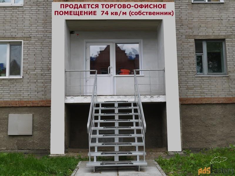 Офисное помещение, 74 м²