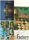 открытки иностранные 70-х годов хх века.