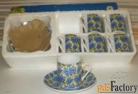 Кофейный набор ENC.