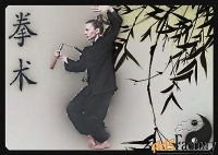 школа боевых искусств приглашает на занятия.