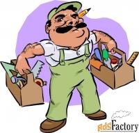 мастер на час\мелкий ремонт\все виды работ