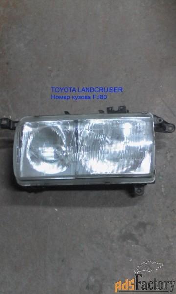 передняя правая фара toyota landcruiser 80