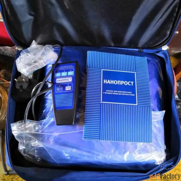 Аппарат для вибромассажа «нанопрост- ЛЕЧЕНИЕ ПРОСТАТИТА