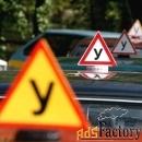автошкола обучение вождению