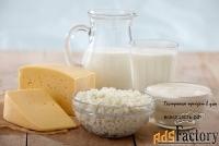 Молоко сметана творог нижний новгород