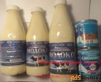 сгущённое молоко и варёное в нижнем новгороде