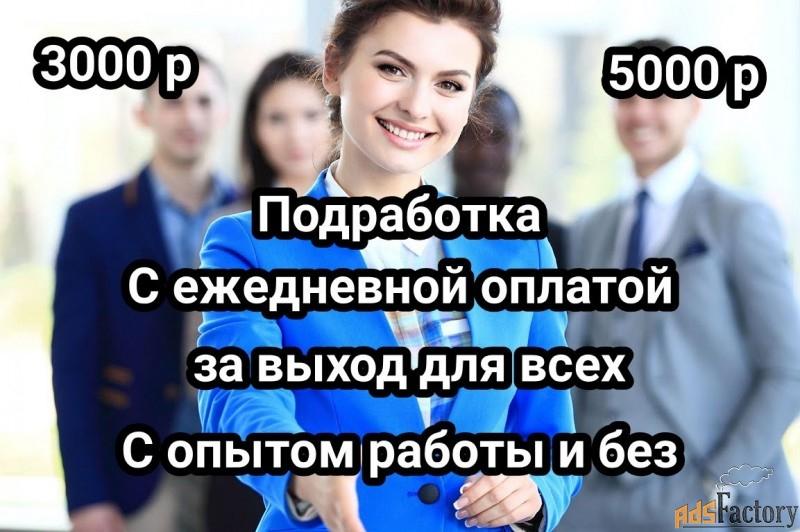 номинальный директор 5000 т