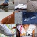 Обработка водоотталкивающей пропиткой одежды,обуви,мебели,ткани.
