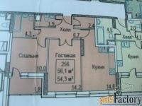 2 - комн.  квартира, 56.1 м², 1/9 эт.