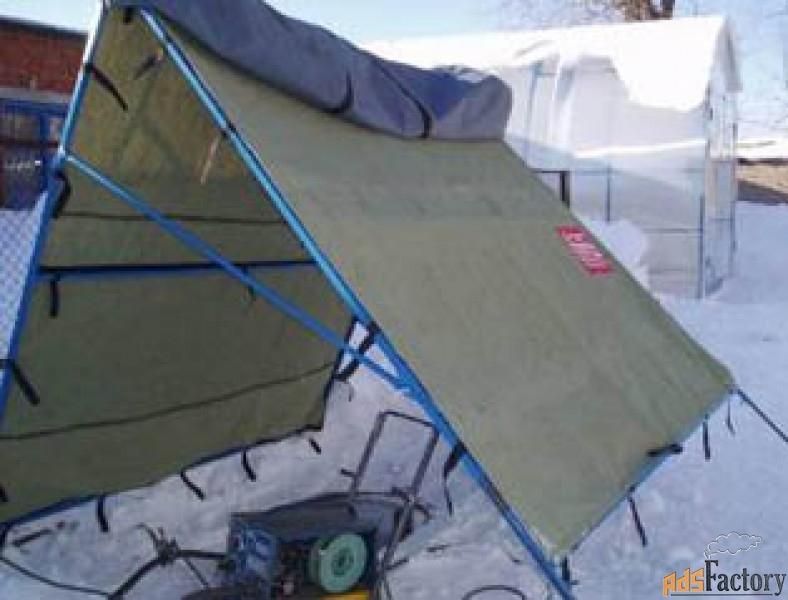 палатка «трасса»