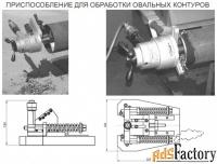 cтанок для обработки торцов труб pro 10 pb