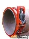 центраторы арочные наружные гидрофицированные цан-г