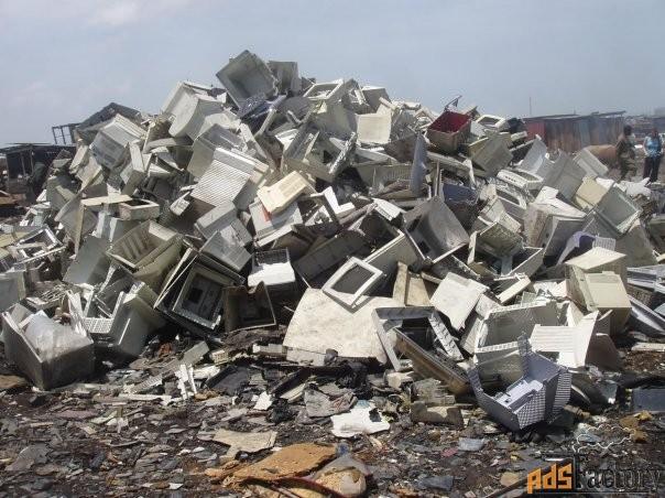 закупаем пластик ,от мониторов, принтеров.