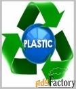 закупаем отходы пластмасс :пвх, пк, пmma, aбс, пс, пк/абс.