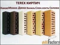 кирпич лицевой terex солома