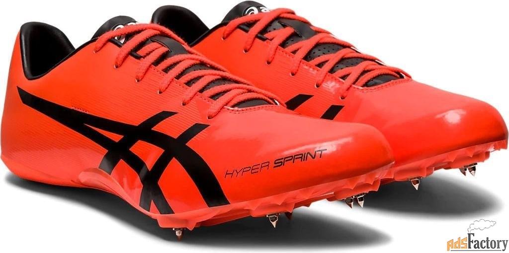шиповки легкоатлетические для бега на короткие, средние, длинные.