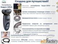 бритва бердск-3201а