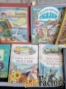 учебники от дошкольных до 5-го класса и книги д/детей