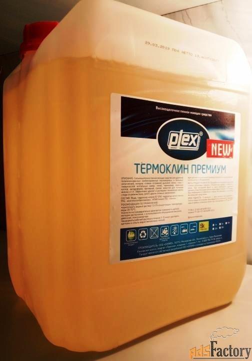 моющее средство термоклин премиум new 10 л (чистогриль, моющее)