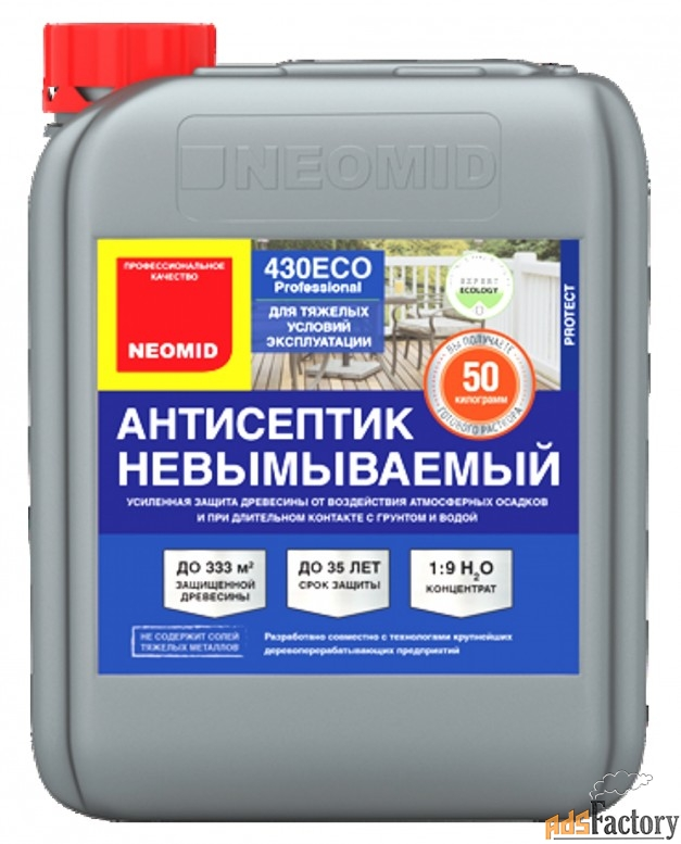 антисептик  neomid 430 eco (челленджер) 5 л.
