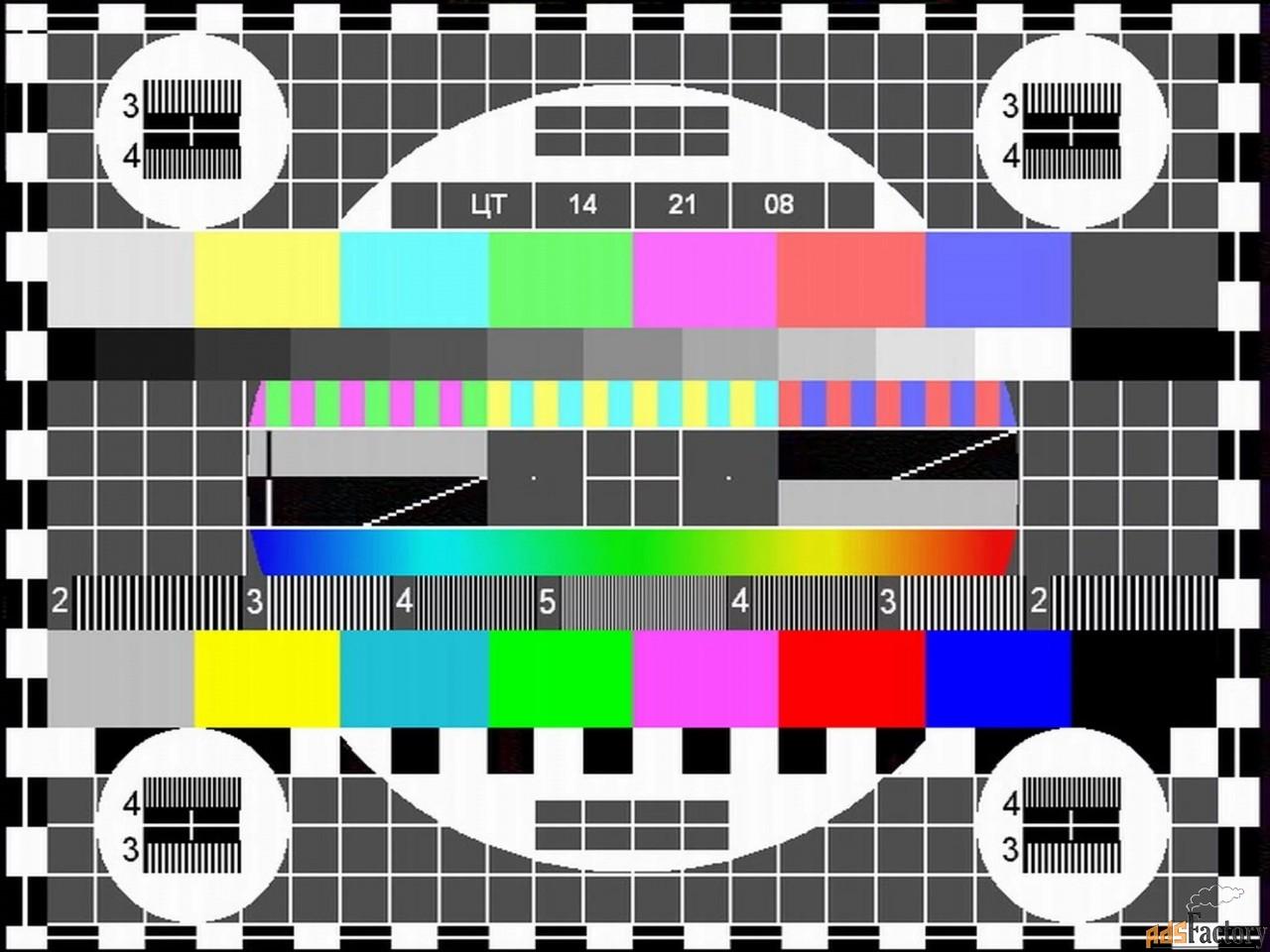 настройка телевизоров, приставок, домашних кинотеатров