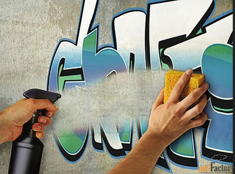 очистка стен от загрязнений(антиграффити)