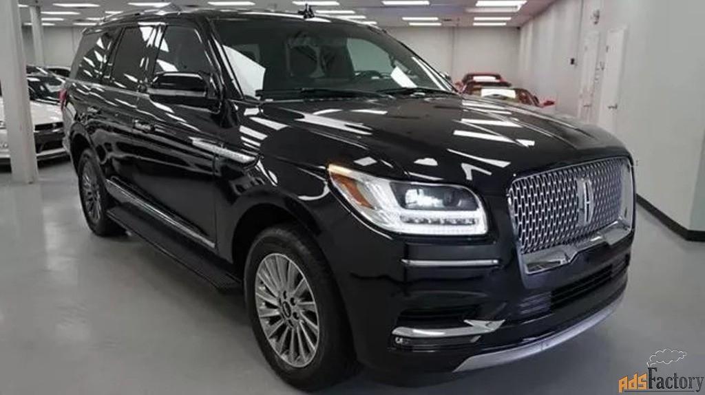Lincoln Navigator, 2019