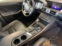 Lexus IS, 2015