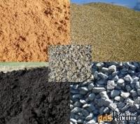 песок, отсев, щебень, гпс, грунт, чернозем, глина, суглинок, фаб.