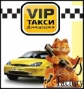 такси коломна