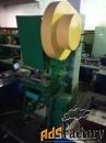продам кривошипный (механический) пресс мод кд2122 16 тн.