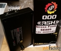gross funk se889 - 12v, 2000 mah.