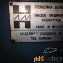 листогибочный кривошипный пресс ир1330