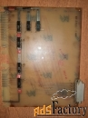 Платы управления к фрезерному станку ( Heckert )413500-3NKM, 413520-6N